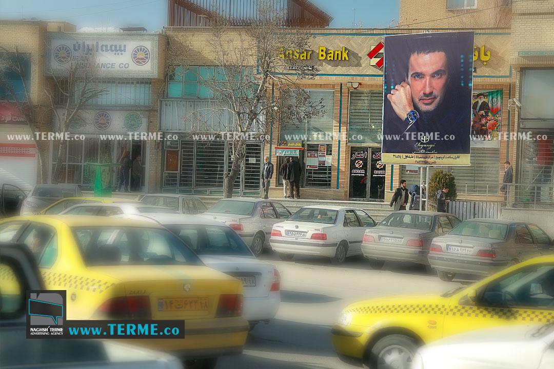 پایه بنر میدان امامزاده عبدالله همدان