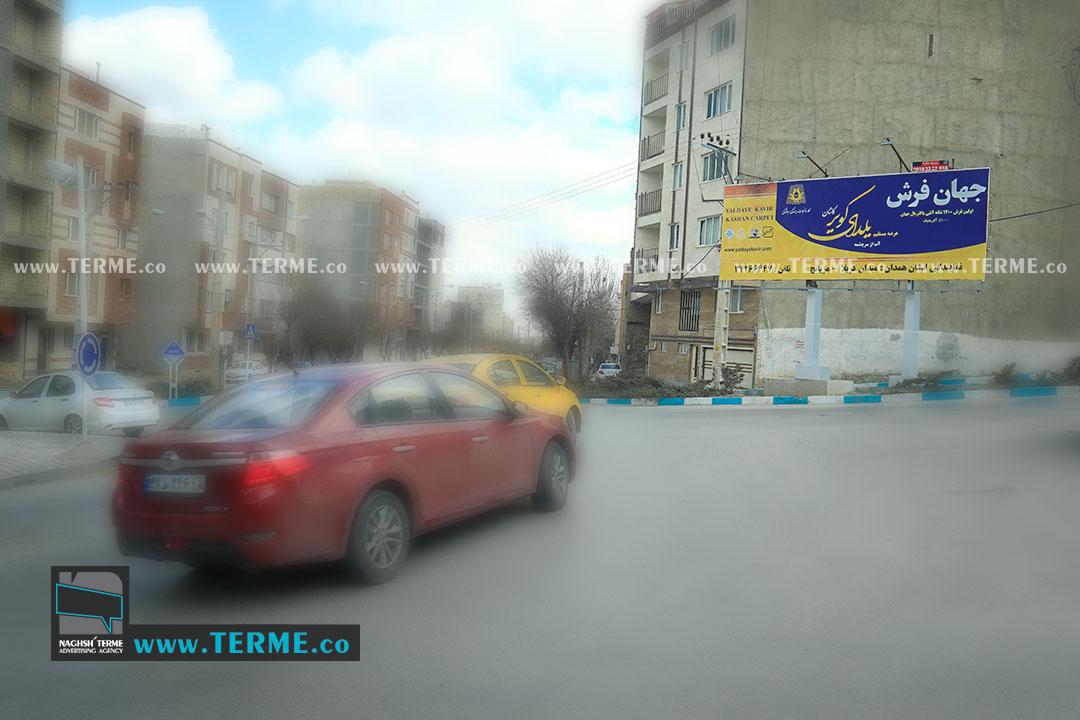 بیلبوردمیدان عمار همدان